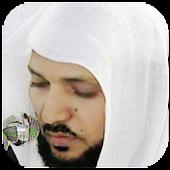 القرآن الكريم - ماهر المعيقلي