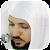 القرآن الكريم - ماهر المعيقلي file APK for Gaming PC/PS3/PS4 Smart TV