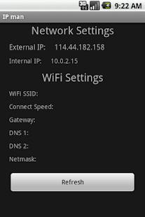 IP Man Pro- screenshot thumbnail