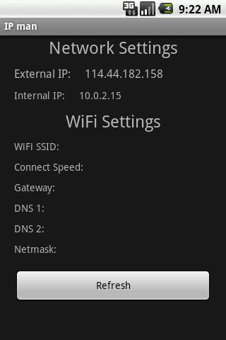 IP Man Pro- screenshot