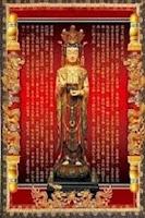 Screenshot of 高王觀世音經