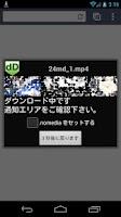 Screenshot of Douga Downloader