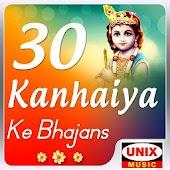 30 Kanhaiya Ke Bhajans