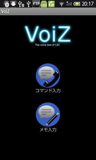 Voice Tool VoiZ 1.0.2 Windows u7528 1