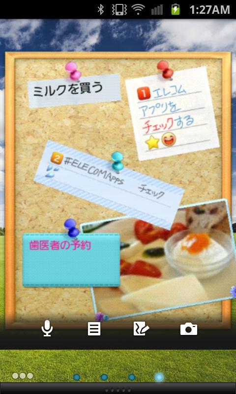 Boardwidget- screenshot