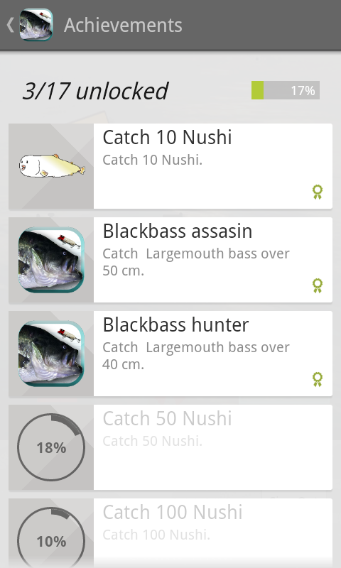 Lure Nushi Fishing (Top water)- screenshot