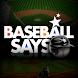 Baseball Says Pro