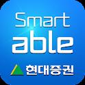 현대증권 Smart able icon