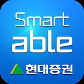 현대증권 Smart able
