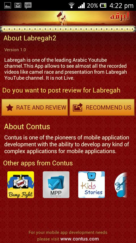 Labregah - screenshot