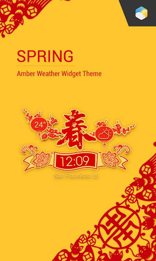Spring- Chinese Lunar New Year