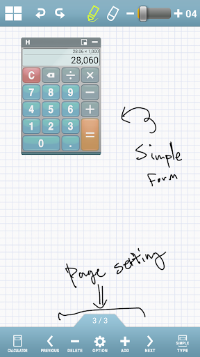【免費商業App】[Free] Calculator Note-APP點子