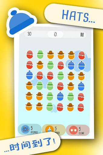 玩休閒App|Bubble Hats.从宇宙大爆炸到分秒必争免費|APP試玩