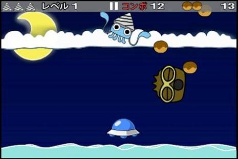 Daily Takoyaki- screenshot thumbnail