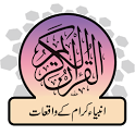 Quranic Stories Urdu icon