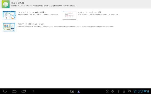 DAIKINu55b6u696du652fu63f4 1.2.1 Windows u7528 10
