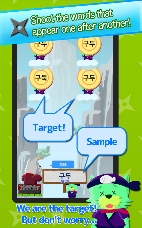 Ninja of Korean words- screenshot