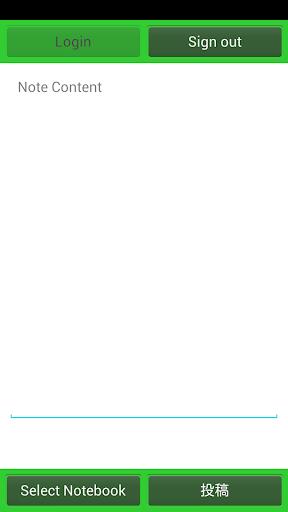 免費下載工具APP TodaysMemo〜今日一日のメモ帳〜 app開箱文 APP開箱王