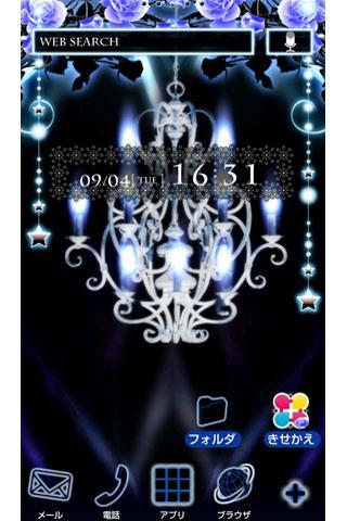 Gothic Light u30b4u30b7u30c3u30afu306au5e7bu60f3u58c1u7d19u304du305bu304bu3048 1.0 Windows u7528 1