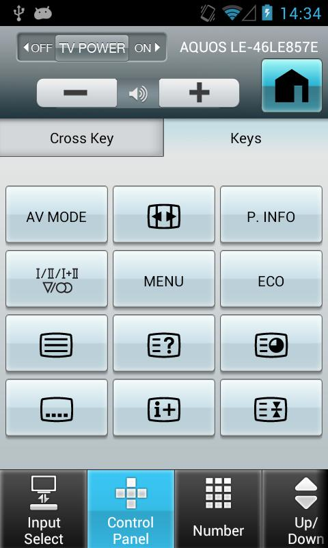 AQUOS Remote Lite - screenshot