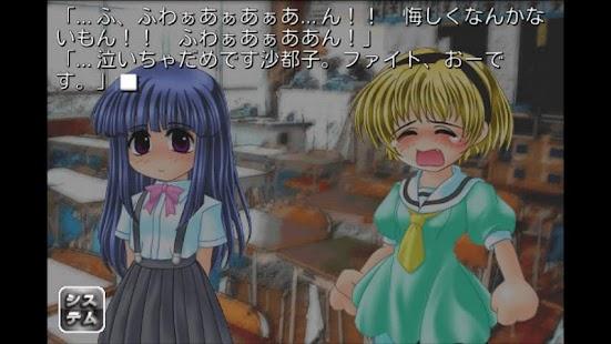 ひぐらしのなく頃に 鬼隠し編- screenshot thumbnail