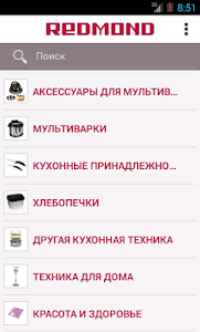 Multivarka screenshot 0