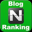 NBlog Ranking 블로그 포스팅 랭킹 체크 icon