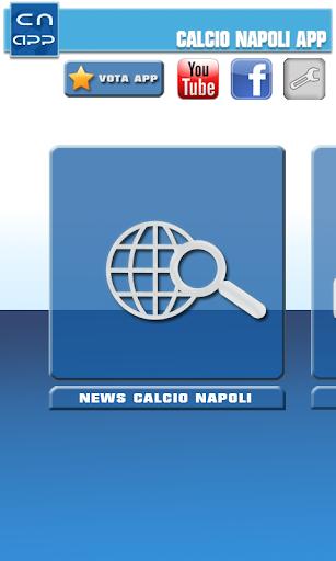 Calcio Napoli App