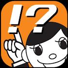 Brain Challenge Lite icon