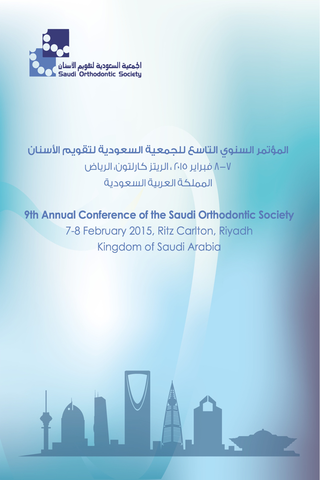 9th Annual Conference of SOS