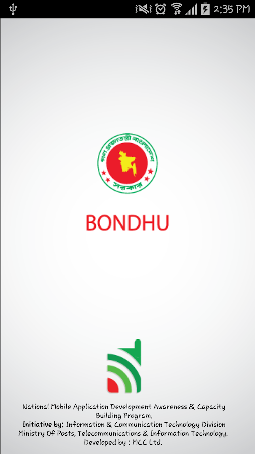 Bondhu- screenshot