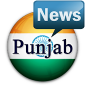 Punjab Newspapers