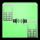 DTMF transceiver