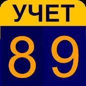 89: Accounting