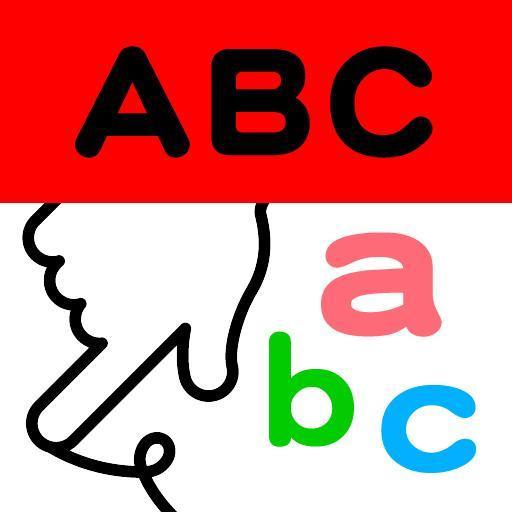 ABC:こども ゆびドリル 教育 LOGO-玩APPs