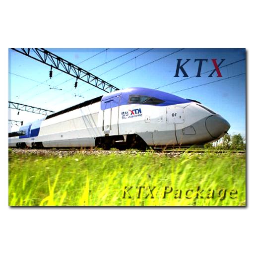 KTX 패키지 가격비교 해보기
