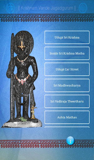Udupi Sri Krishna