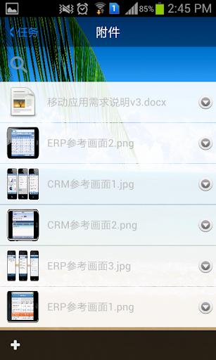 玩免費生產應用APP|下載oTask 团队任务管理软件 app不用錢|硬是要APP