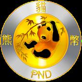 Pandacoin PandaWallet