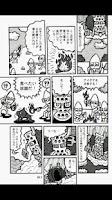 Screenshot of (1)OUTLINE OF GENESIS/Japanese