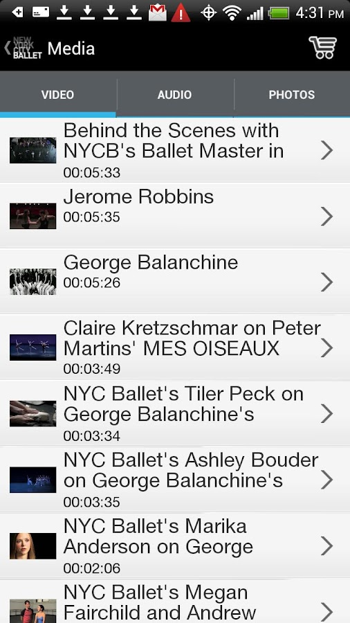 New York City Ballet- screenshot