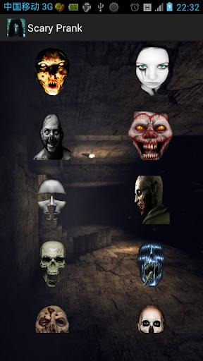 Scary Prank