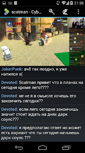 CyberGame.TV- screenshot thumbnail