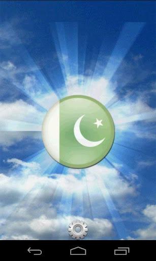 巴基斯坦手電筒
