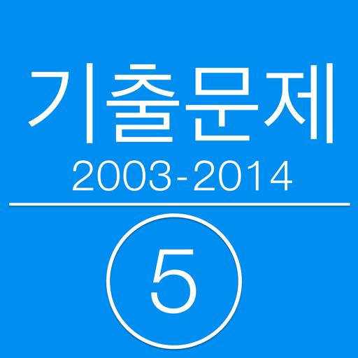 Korea Sunung Math 2003-2014 B5 LOGO-APP點子