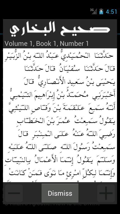 Sahih Albukhari English Arabic Android Apps On Google Play