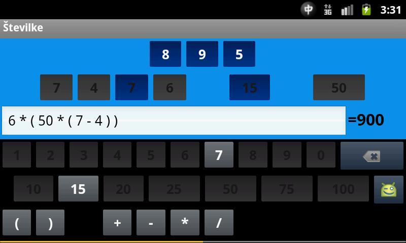 Številke in črke (kviz)- screenshot