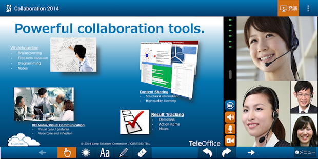 TeleOffice - screenshot thumbnail