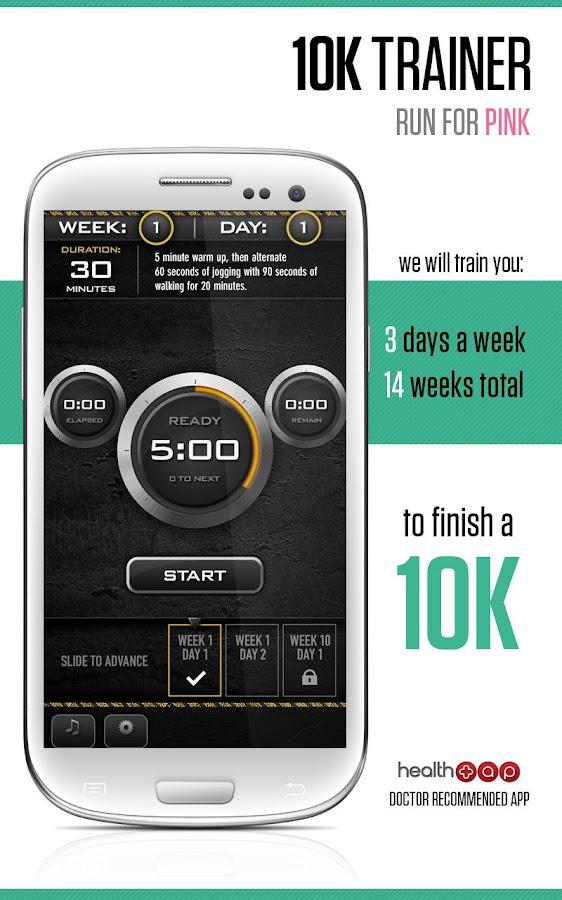 10K Trainer Pro - screenshot