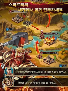스파르타워즈 for Kakao- screenshot thumbnail